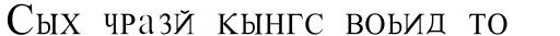 Donskoi sample