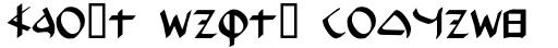 Phoenician sample