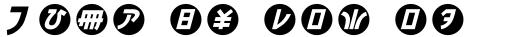 HaManga Irregular Italic sample