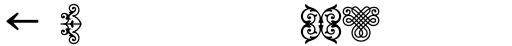 Tribute Roman Ligatures and Ornaments sample
