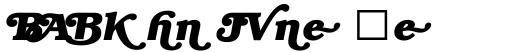 ITC Bookman Swash Bold Italic sample