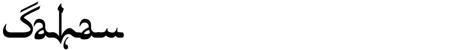Click to view Sahan font, character set and sample text