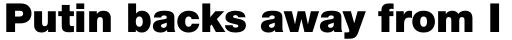 Helvetica Neue Pro Black sample