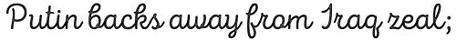 Intro Script R H1 Base sample