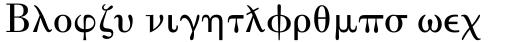 Universal Math I Std Regular sample