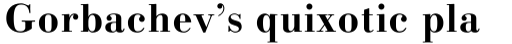 Linotype Gianotten Bold sample